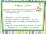 art culo 216 a