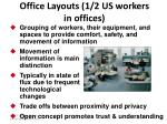 office layouts 1 2 us workers in offices