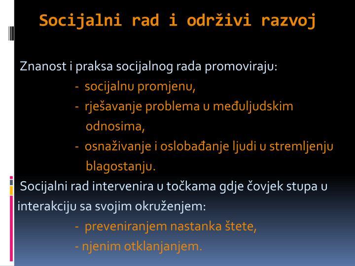 Socijalni rad i održivi razvoj