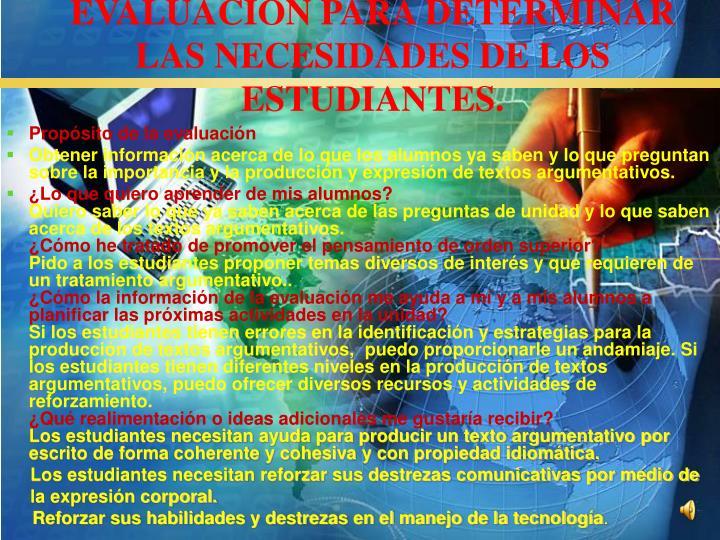 EVALUACION PARA DETERMINAR LAS NECESIDADES DE LOS ESTUDIANTES.