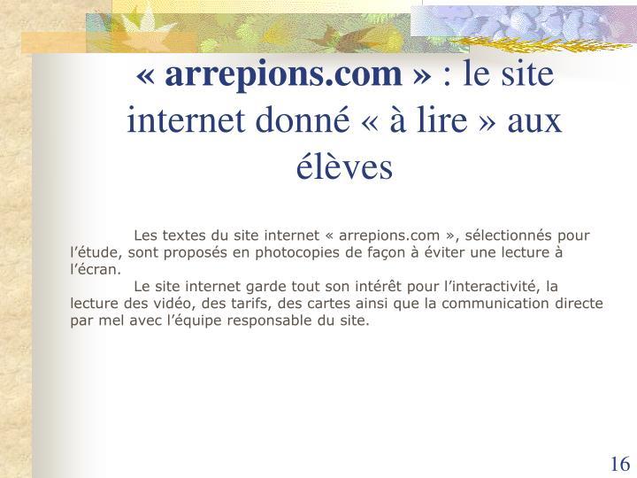 «arrepions.com»