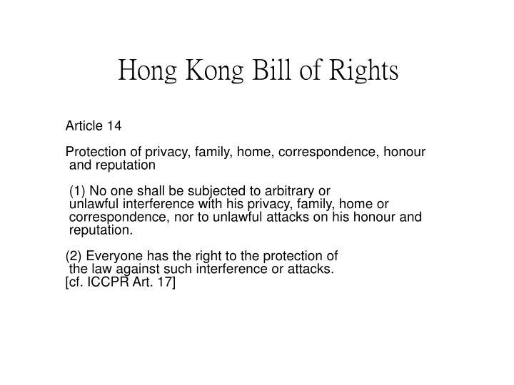 Hong Kong Bill of Rights