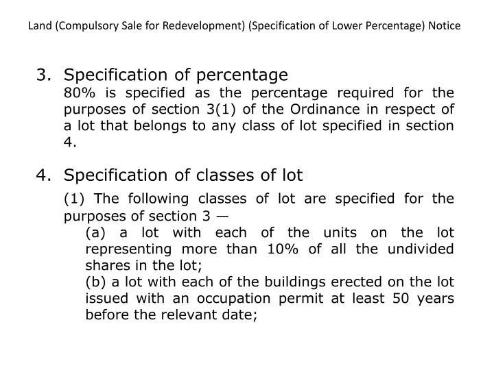 Land (Compulsory Sale for Redevelopment) (Specification of Lower Percentage) Notice