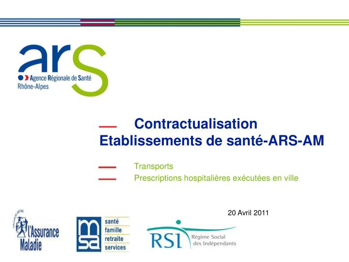 Contractualisation etablissements de sant ars am