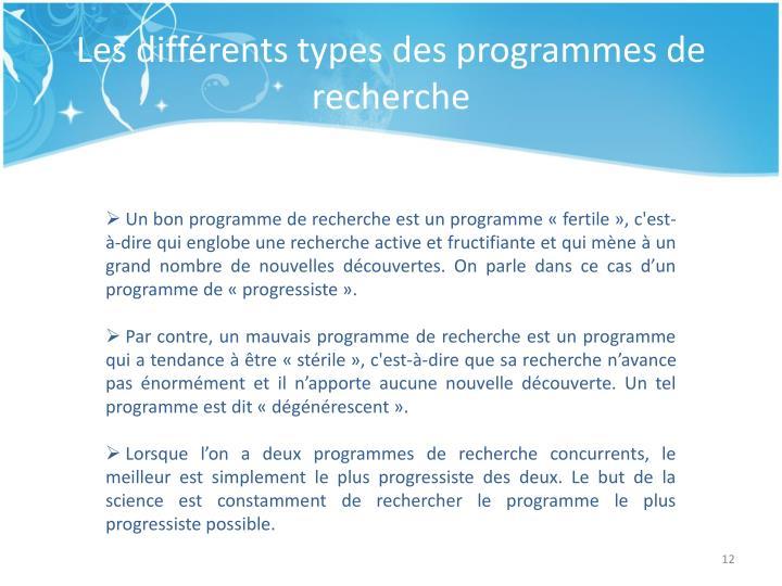 Les différents types des programmes de recherche
