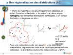 une r gionalisation des distributions 1 2