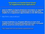 information on potential parent grants for supplemental grant applications
