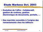 etude markess oct 2003