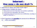 internet une zone de non droit