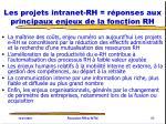 les projets intranet rh r ponses aux principaux enjeux de la fonction rh