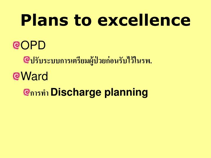 Plans to excellence