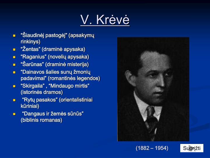 V. Krėvė