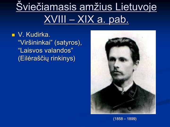 Šviečiamasis amžius Lietuvoje