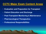 cctc major exam content areas