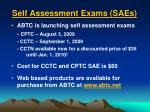 self assessment exams saes