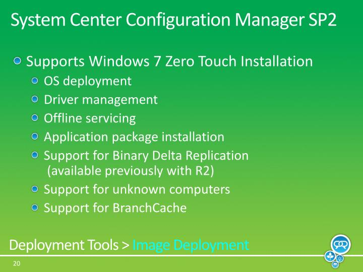 System Center Configuration Manager SP2