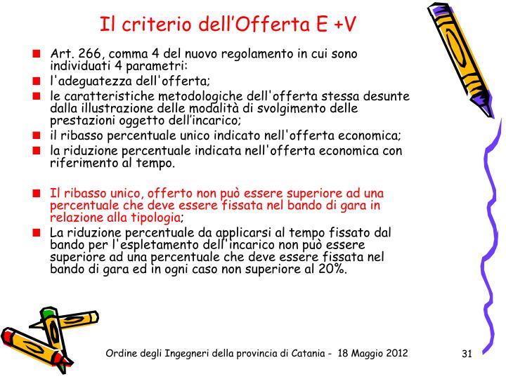 Il criterio dell'Offerta E +V