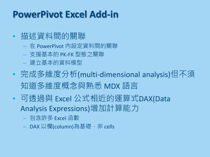 PowerPivot Excel Add-in