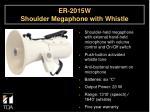 er 2015w shoulder megaphone with whistle