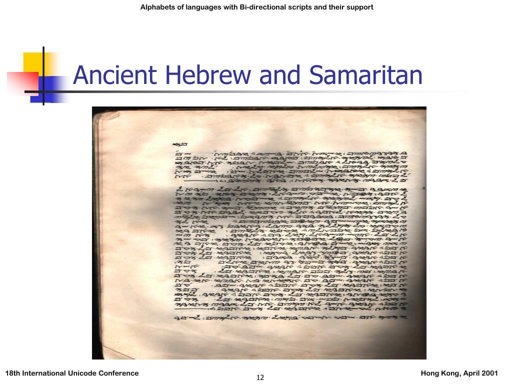 Ancient Hebrew and Samaritan
