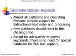 implementation aspects
