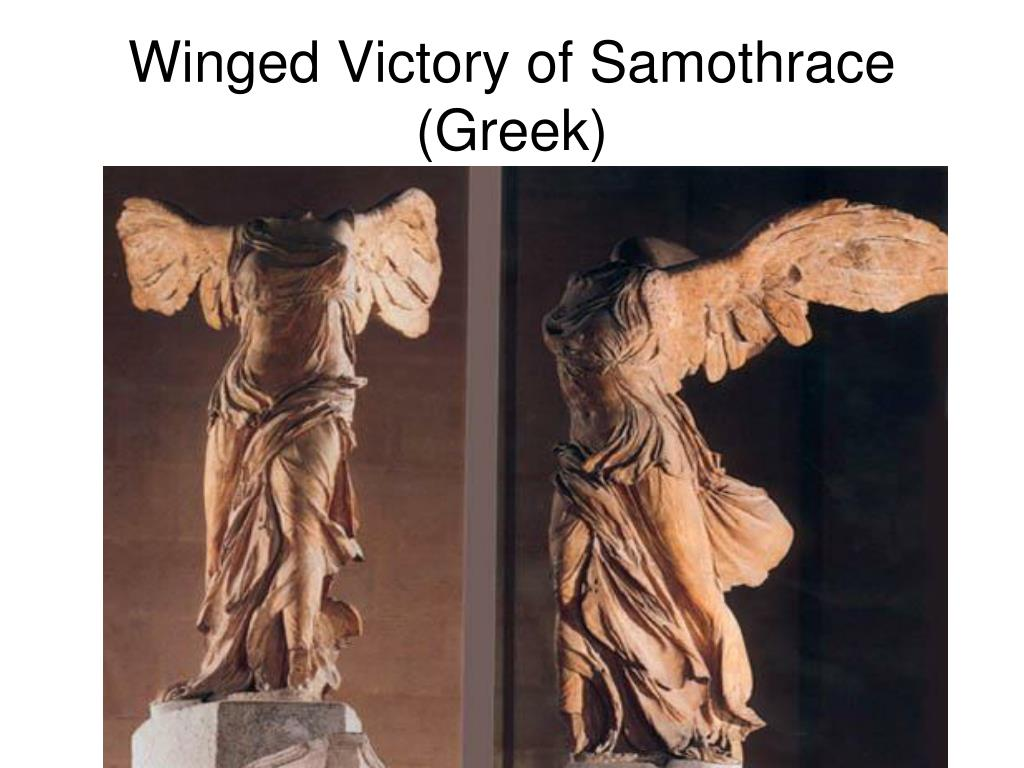 Winged Victory of Samothrace (Greek)