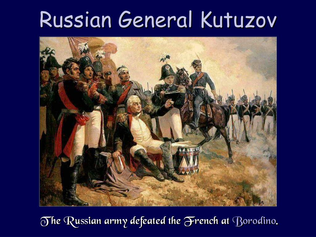 Russian General Kutuzov