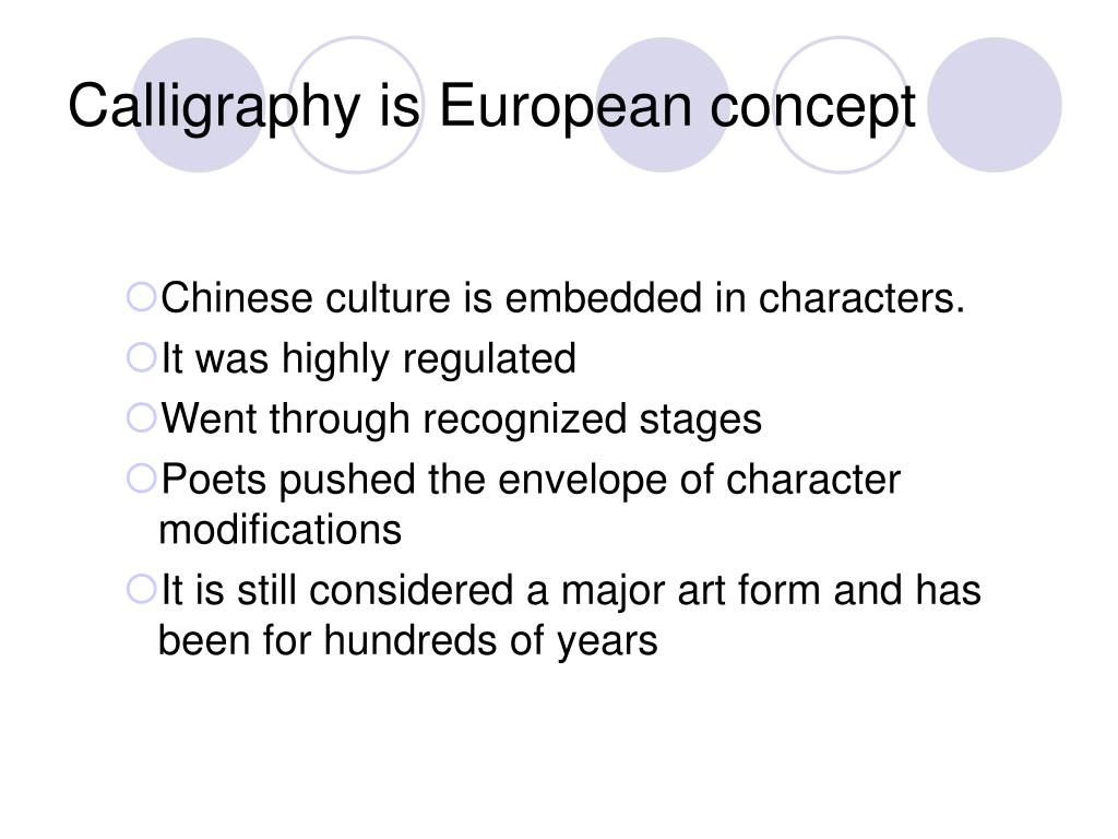 Calligraphy is European concept