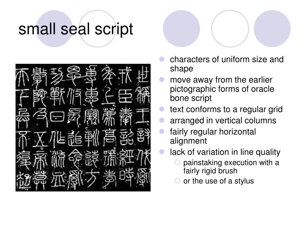 small seal script