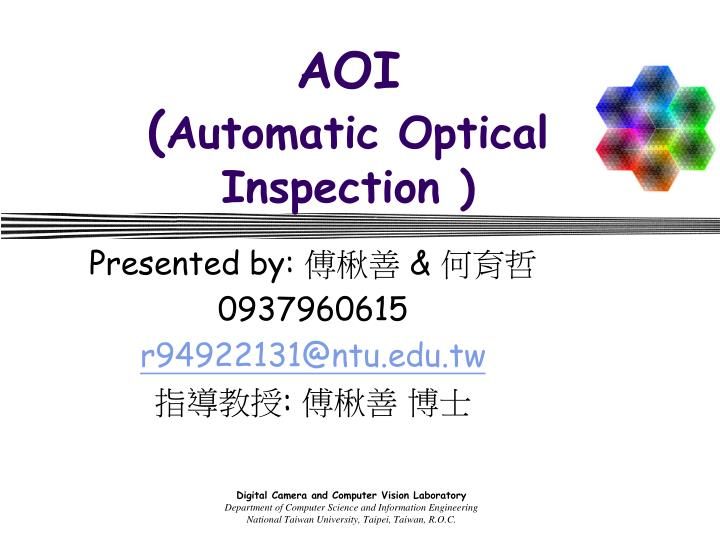 Aoi automatic optical inspection