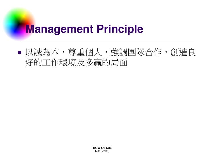 Management Principle