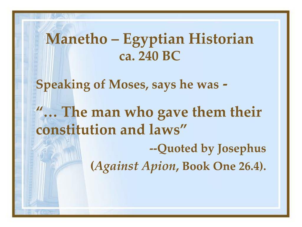 Manetho – Egyptian Historian