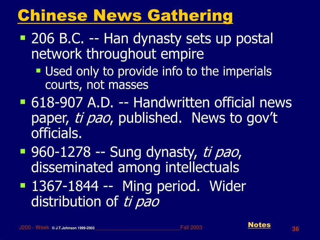 Chinese News Gathering