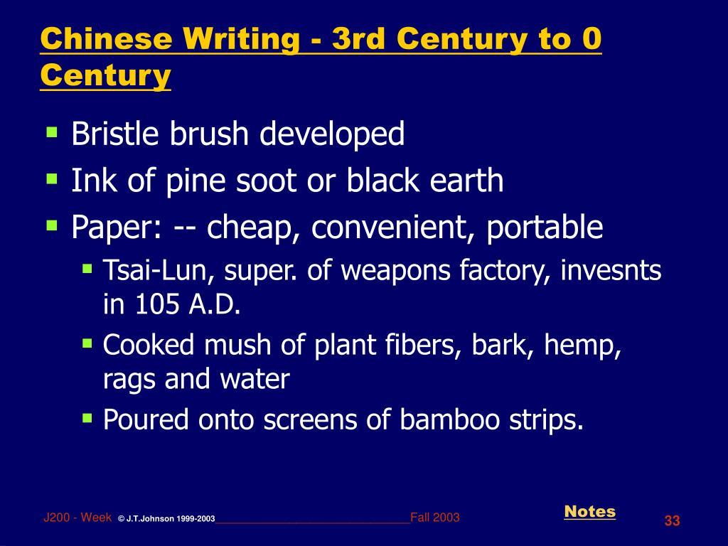 Chinese Writing - 3rd Century to 0 Century