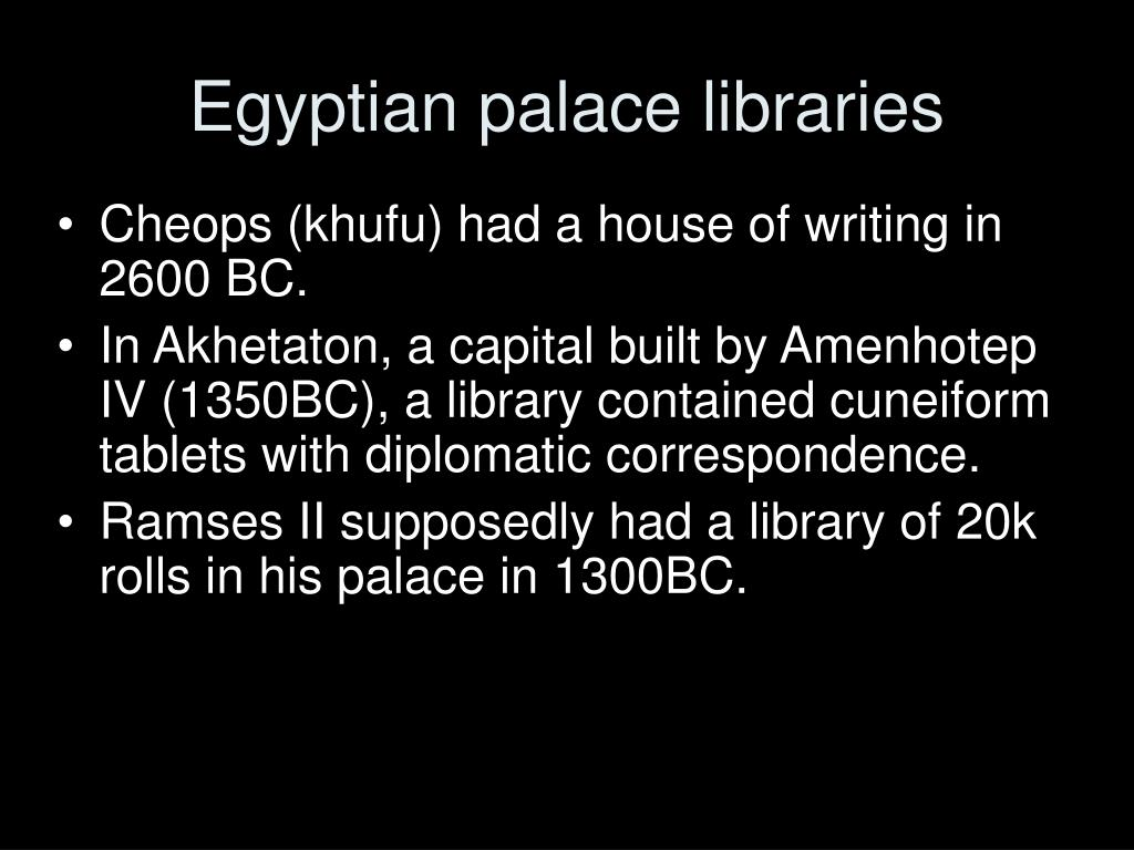 Egyptian palace libraries