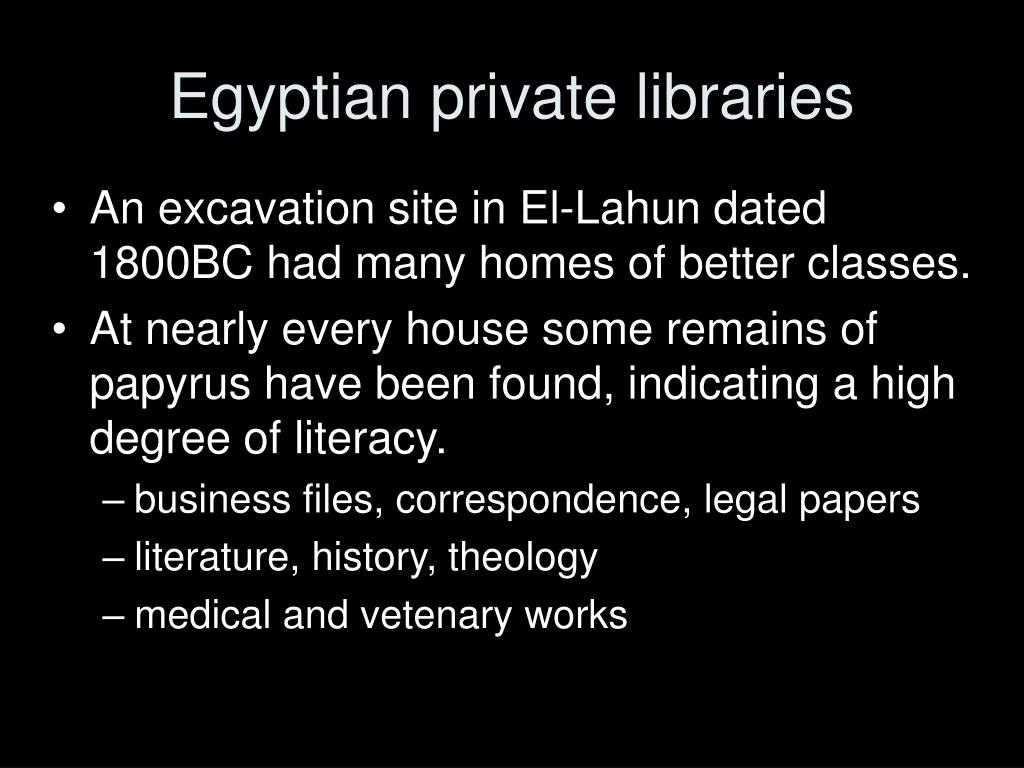Egyptian private libraries