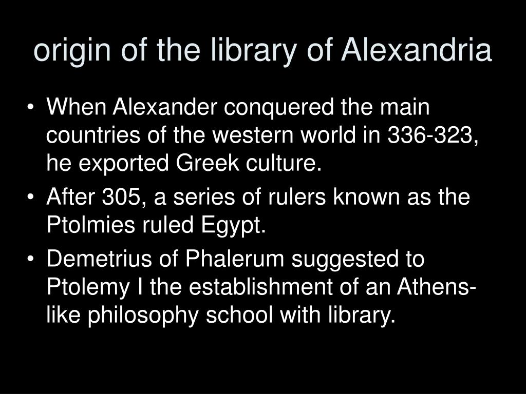 origin of the library of Alexandria
