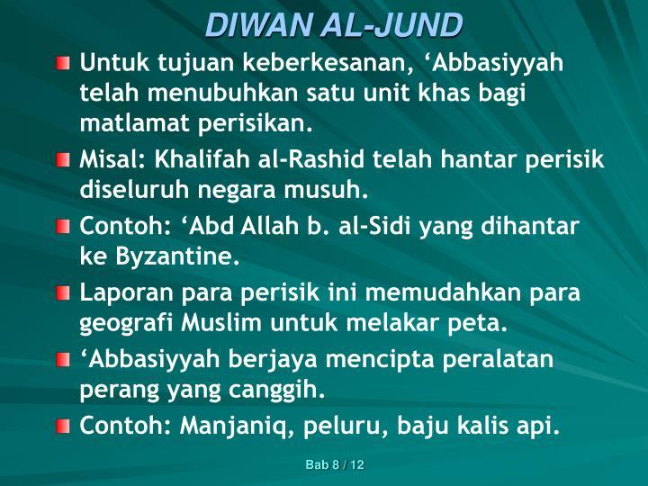 DIWAN AL-JUND