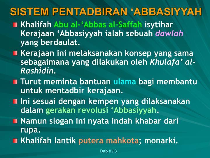 SISTEM PENTADBIRAN 'ABBASIYYAH