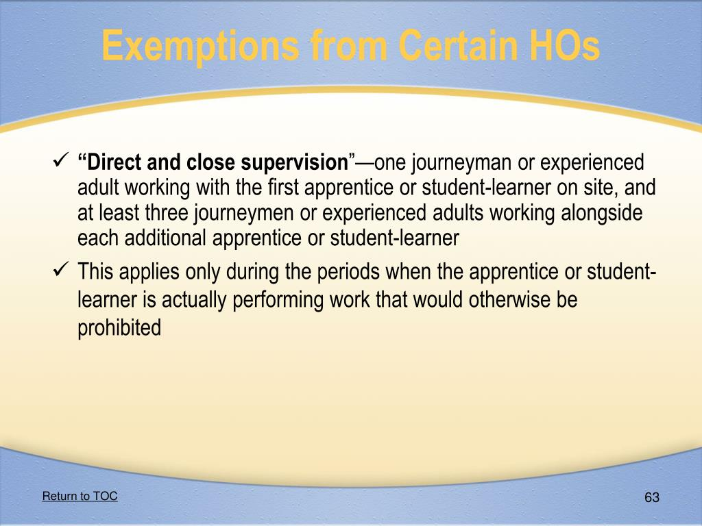 Exemptions from Certain HOs