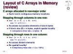 layout of c arrays in memory review