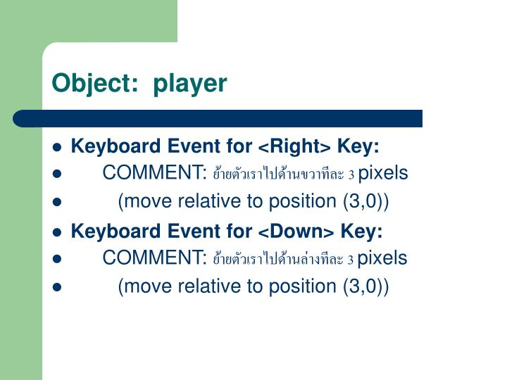 Object:  player