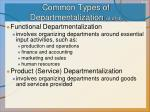 common types of departmentalization 2 of 4