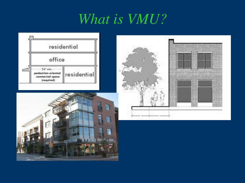 What is VMU?