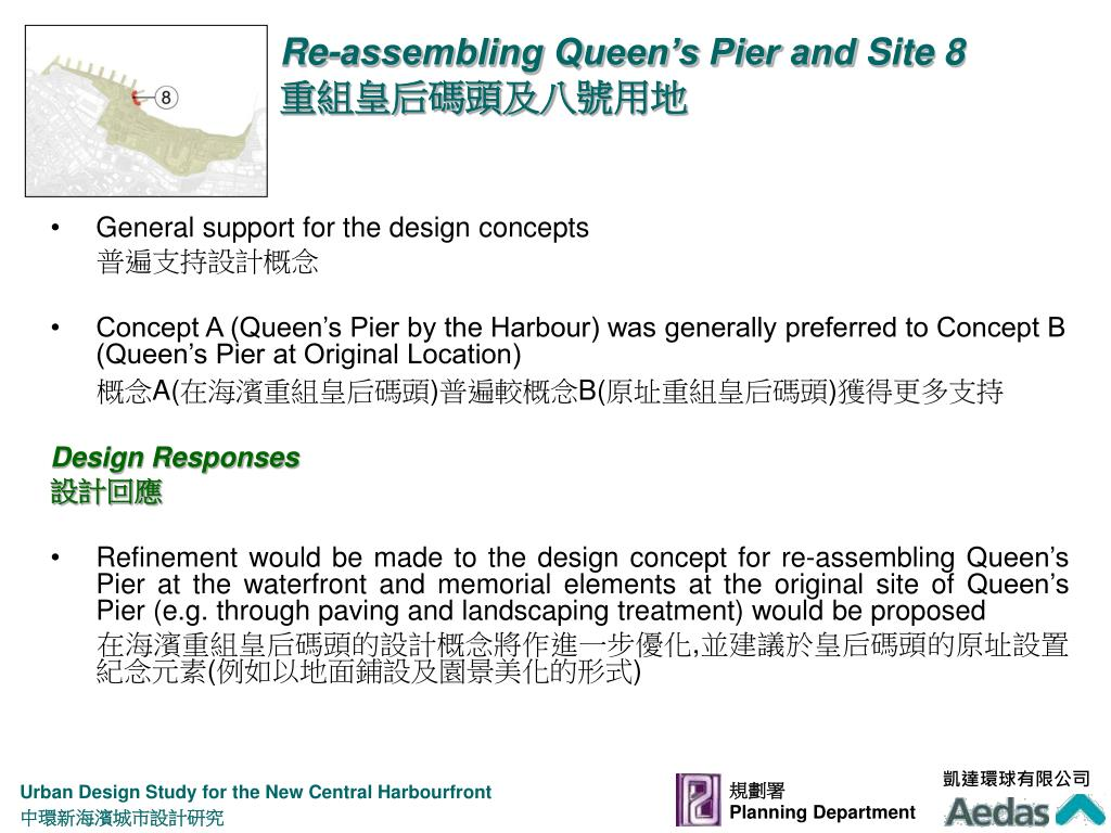 Re-assembling Queen's Pier and
