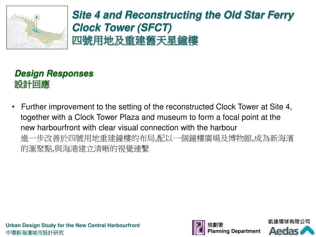 Site 4 and Reconstructing the Old Star Ferry Clock Tower