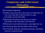 competence and achievement motivation10