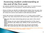 assessing s tudent understanding at the end of the first week