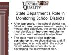 state department s role in monitoring school districts