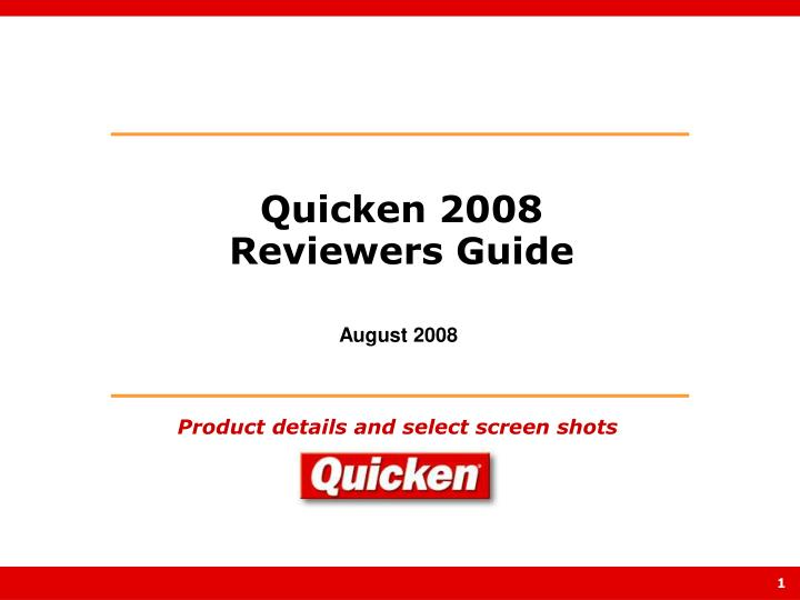Quicken 2008 reviewers guide
